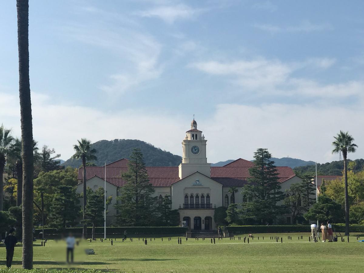 関西 学院 大学 コロナ 奨学金制度(大学・大学院) 関西学院大学 学生活動支援機構