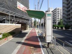 「木川西二丁目」バス停留所