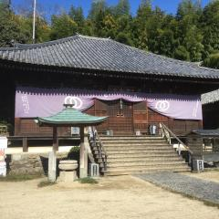 西林山 浄土寺