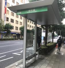 「新町橋」バス停留所