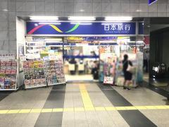 日本旅行 TiS小倉支店
