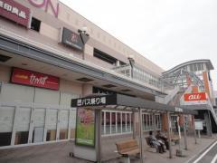 「イオン新居浜ショッピングセンター」バス停留所