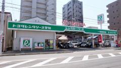 トヨタレンタリース愛知一宮駅西店