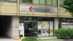 京都新聞社滋賀本社