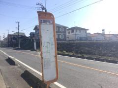 「体育館南口」バス停留所