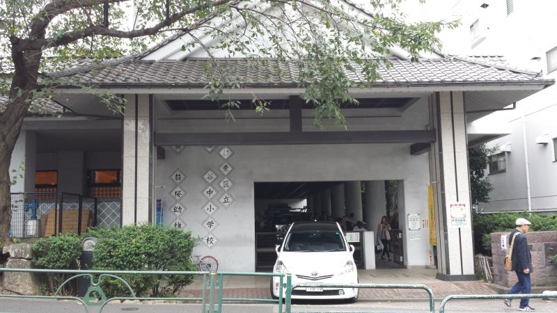 谷中 小学校
