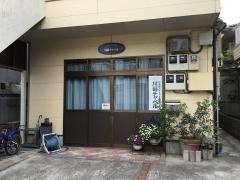 川鶴チャペル