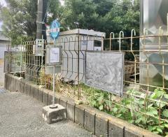「山官」バス停留所