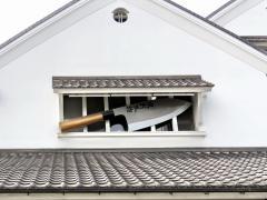 堺刃物伝統産業会館