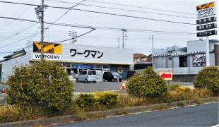 ワークマン 半田土井山店