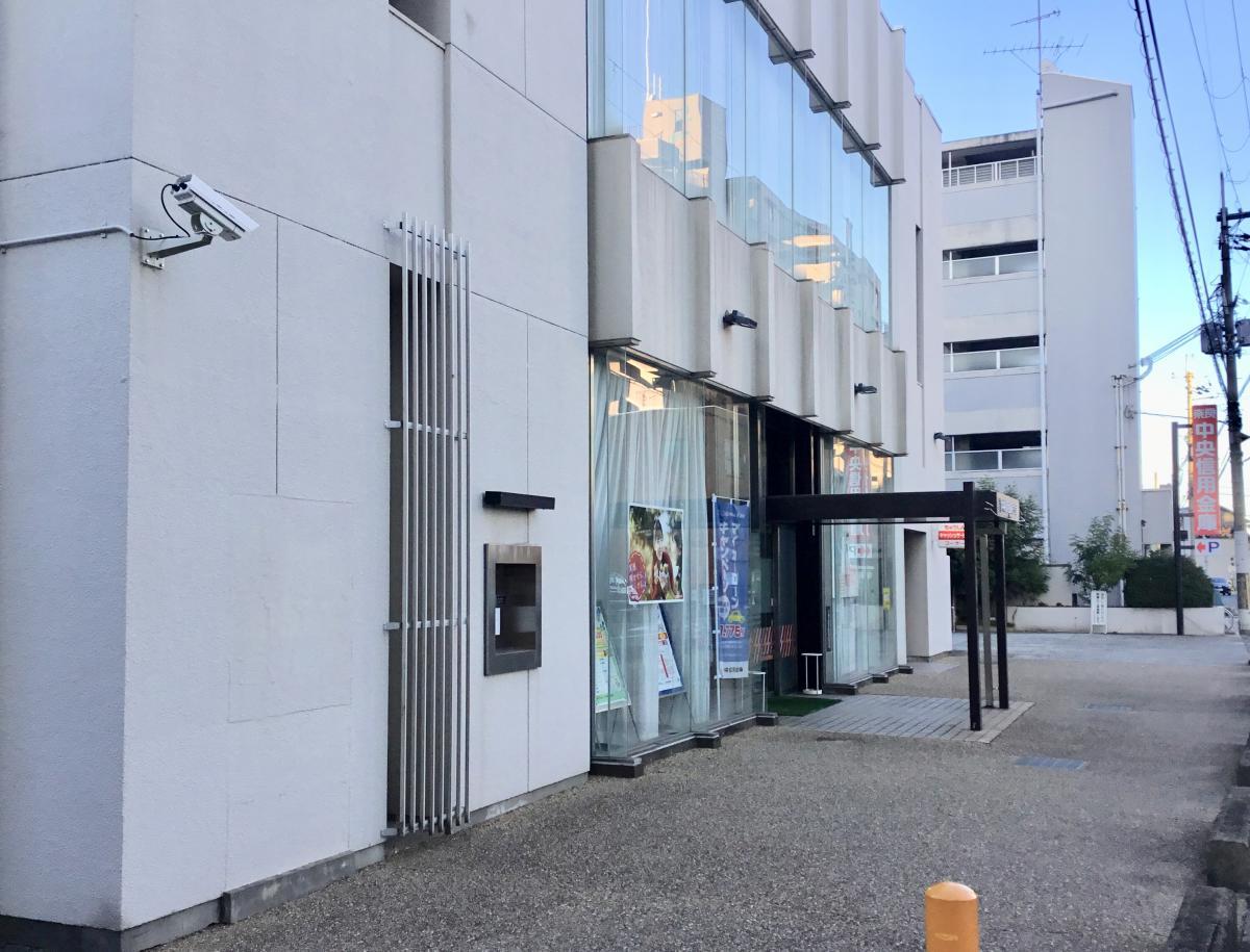 奈良中央信用金庫香芝支店