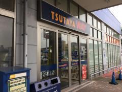 TSUTAYA WAY海南店