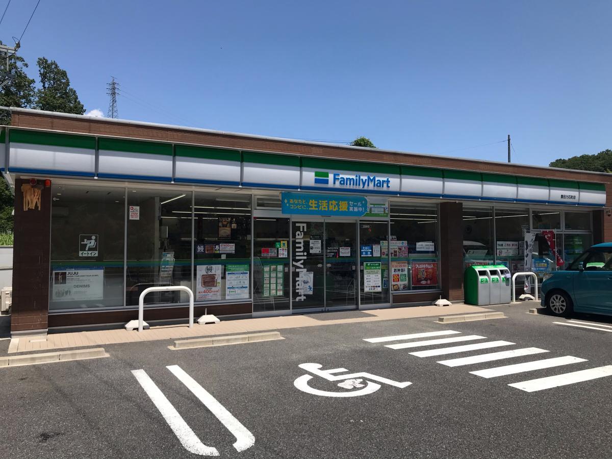 ファミリーマート豊田力石町店