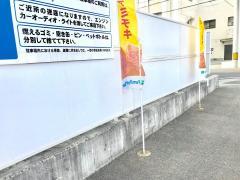 ファミリーマート 八幡浜昭和通店