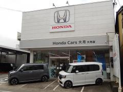 Honda Cars大月大月店