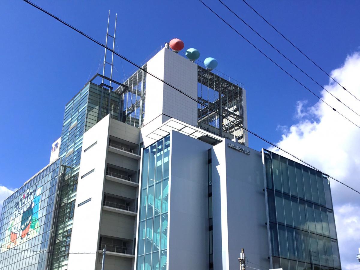 朝日 テレビ 静岡