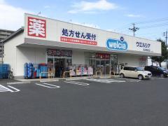 ウエルシア 仙台柳生店