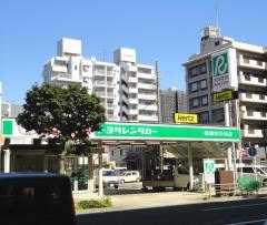 トヨタレンタリース横浜横須賀中央店