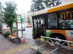 「恵比寿駅前」バス停留所