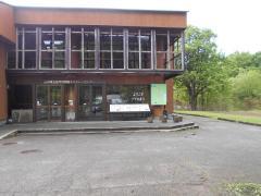 山形県立自然博物園