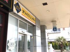 オリックスレンタカー海浜幕張駅前店