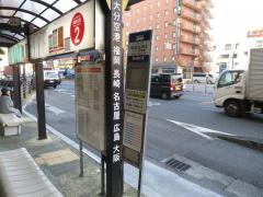 「北浜」バス停留所