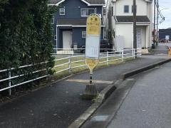 「水場」バス停留所