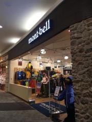 mont-bell 神戸北店