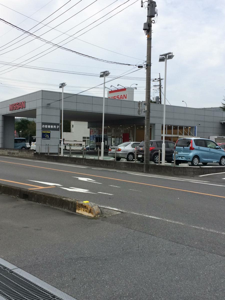東松山 ビバホーム