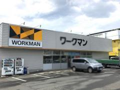 ワークマン 大和店