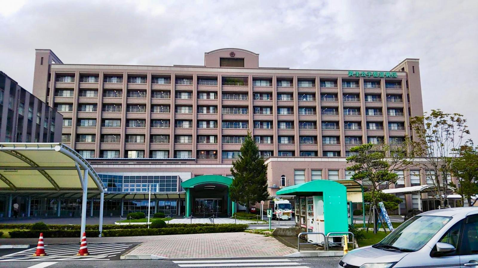 病院の施設外観です。