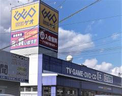ゲオ山口湯田店