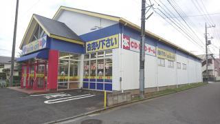 ブックオフ 守谷松前台店