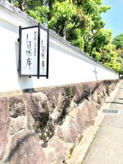 梅の花 太宰府別荘自然庵店
