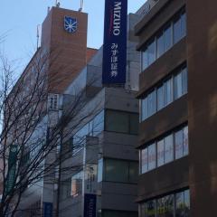 みずほ証券株式会社 福島支店
