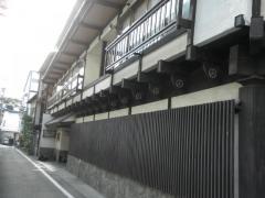 古久長旅館