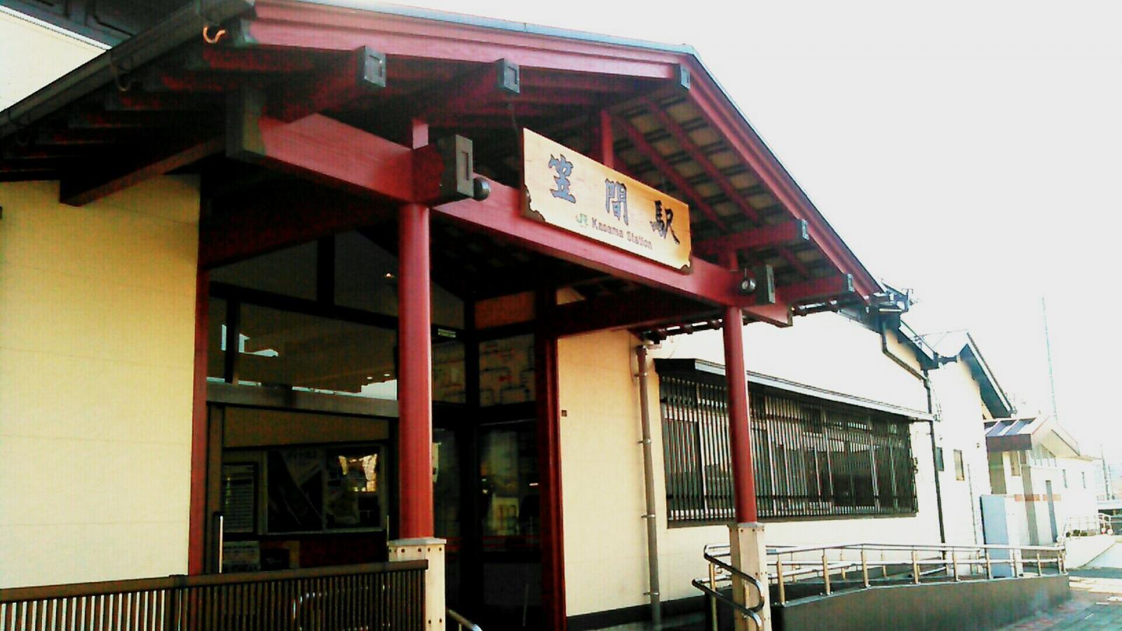 茨城県 鉄道 在来線 笠間駅