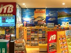 JTB大阪天王寺店