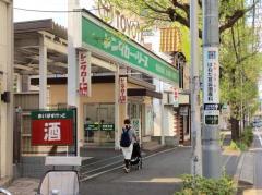 トヨタレンタリース横浜青葉台店