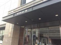 (株)第四銀行