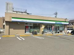 ファミリーマート 敦賀中央町二丁目店