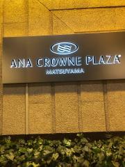 ANAクラウンプラザホテル 松山