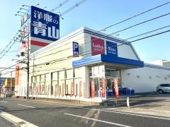 洋服の青山 三木店