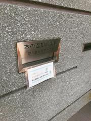 清武町文化会館