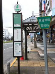 「巣鴨駅前」バス停留所