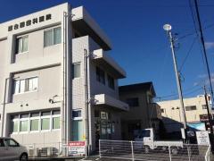 百合田歯科医院