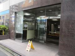 名古屋デジタル・アート専門学校