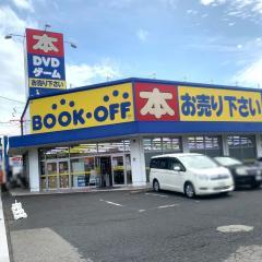 ブックオフ 鳥取南吉方店