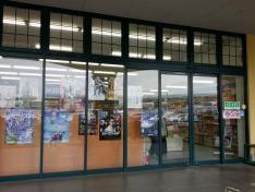 芳和堂書店