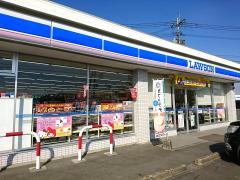ローソン 熊本戸島西店